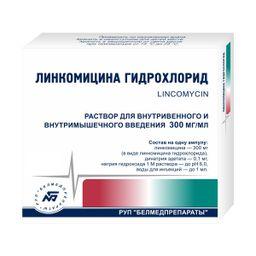 Линкомицина гидрохлорид, 30%, раствор для инъекций, 1 мл, 10шт.