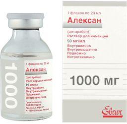 Алексан, 50 мг/мл, раствор для инъекций, 20 мл, 1 шт.