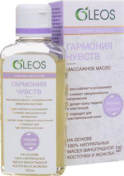 Oleos Масло массажное Гармония чувств, масло косметическое, 100 мл, 1шт.
