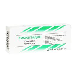 Римантадин, 50 мг, таблетки, 20шт.