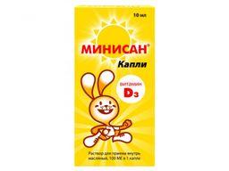 Минисан витамин D3