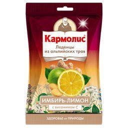 Кармолис Леденцы с витамином С, леденцы, со вкусом имбиря и лимона, 75 г, 1 шт.