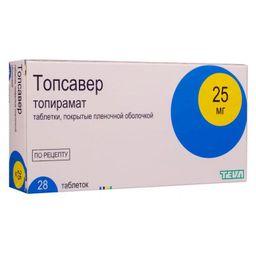 Топсавер, 25 мг, таблетки, покрытые пленочной оболочкой, 28 шт.