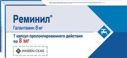 Реминил, 8 мг, капсулы пролонгированного действия, 7 шт.