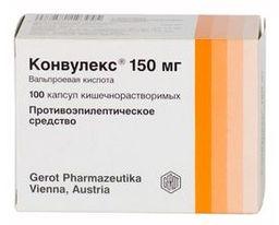 Конвулекс, 150 мг, капсулы мягкие, 100шт.