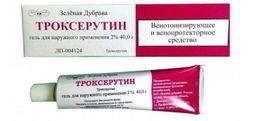 Троксерутин, 2%, гель для наружного применения, 40 г, 1шт.