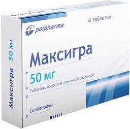 Максигра, 50 мг, таблетки, покрытые пленочной оболочкой, 4 шт.