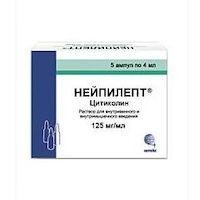 Нейпилепт, 125 мг/мл, раствор для внутривенного и внутримышечного введения, 4 мл, 5шт.