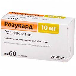 Розукард, 10 мг, таблетки, покрытые пленочной оболочкой, 60 шт.