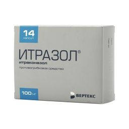 Итразол, 100 мг, капсулы, 14 шт.