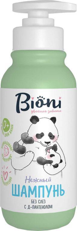 Bioni Детский шампунь Без слез, шампунь, 250 мл, 1шт.