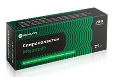 Спиронолактон, 25 мг, таблетки, 20шт.