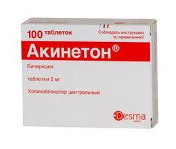 Акинетон, 2 мг, таблетки, 100шт.