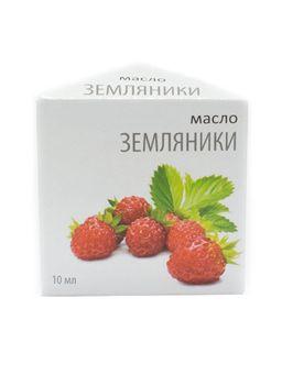 Масло Земляники