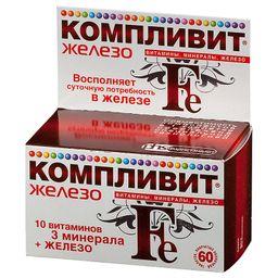 Компливит Железо, 525 мг, таблетки, 60шт.
