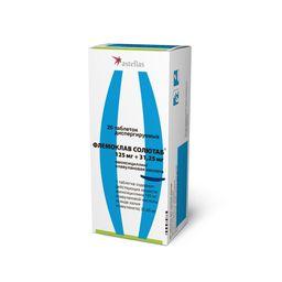 Флемоклав Солютаб, 125 мг+31.25 мг, таблетки диспергируемые, 20 шт.