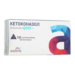 Кетоконазол, 400 мг, суппозитории вагинальные, 10шт.