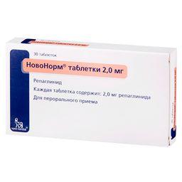 НовоНорм, 2 мг, таблетки, 30 шт.