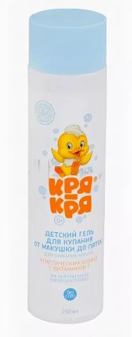 Кря-кря детский гель для купания от макушки до пяточек классическим ароматом, 250,0 мл, 1 шт.