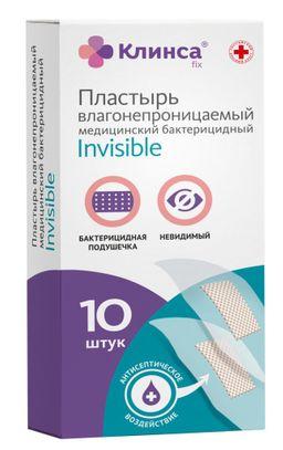 Клинса пластырь бактерицидный влагонепроницаемый, 2,5смх5,6см, набор, невидимый, 10 шт.