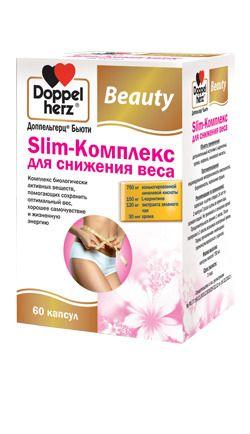 Доппельгерц Бьюти Slim-Комплекс для снижения веса, 750 мг, капсулы, 60 шт.