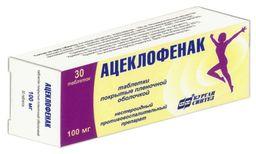 Ацеклофенак, 100 мг, таблетки, покрытые пленочной оболочкой, 30 шт.