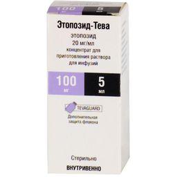 Этопозид-Тева, 20 мг/мл, концентрат для приготовления раствора для инфузий, 5 мл, 1 шт.