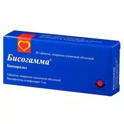 Бисогамма, 5 мг, таблетки, покрытые пленочной оболочкой, 30шт.