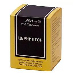 Цернилтон, таблетки, 200 шт.