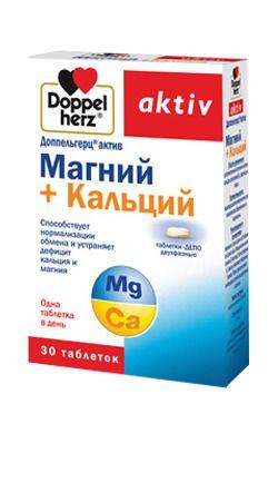 Доппельгерц актив Магний+Кальций, 1.6 г, таблетки, 30 шт.