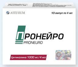 Пронейро, 250 мг/мл, раствор для внутривенного и внутримышечного введения, 4 мл, 10шт.