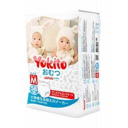 Подгузники-трусики детские YOKITO