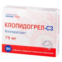 Клопидогрел-СЗ, 75 мг, таблетки, покрытые пленочной оболочкой, 90 шт.