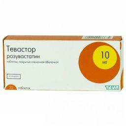 Тевастор, 10 мг, таблетки, покрытые пленочной оболочкой, 30 шт.
