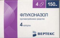 Флуконазол, 150 мг, капсулы, 4 шт.