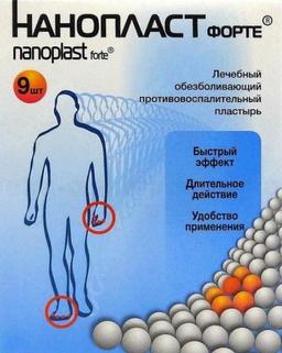 Нанопласт форте Лейкопластырь медицинский, 3х8 см, пластырь медицинский, 9шт.
