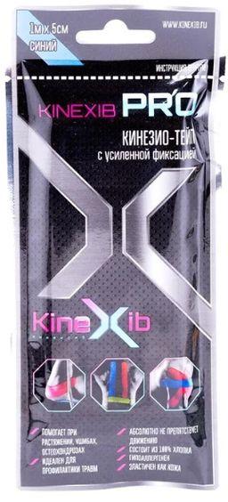 Kinexib Pro Бинт кинезио-тейп с усиленной фиксацией, 5см х 1м, синего цвета, 1 шт.