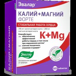 Калий+Магний Форте, таблетки, 60шт.