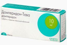 Домперидон-Тева, 10 мг, таблетки, покрытые оболочкой, 30шт.