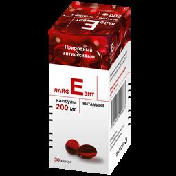 Лайфевит, 200 мг, капсулы, 30 шт.