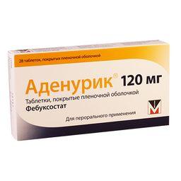 Аденурик, 120 мг, таблетки, покрытые пленочной оболочкой, 28шт.