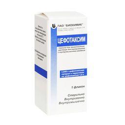 Цефотаксим, 1 г, порошок для приготовления раствора для внутривенного и внутримышечного введения, 1шт.