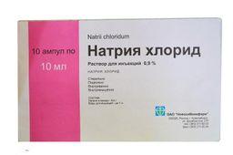 Натрия хлорид (для инъекций), 0.9%, раствор для инъекций, 10 мл, 10шт.