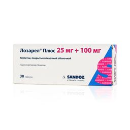 Лозарел Плюс, 25 мг+100 мг, таблетки, покрытые пленочной оболочкой, 30шт.
