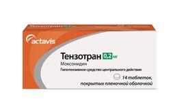 Тензотран, 0.2 мг, таблетки, покрытые пленочной оболочкой, 14 шт.
