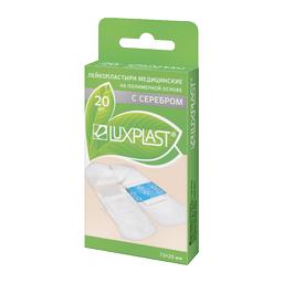 Luxplast Лейкопластырь медицинский на полимерной основе, 20шт.