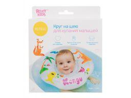 Roxy-kids Круг на шею для купания малышей Кенгуру