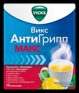 Викс АнтиГрипп Макс, порошок для приготовления раствора для приема внутрь, со вкусом лимона, 5 г, 10шт.