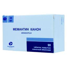 Мемантин Канон, 20 мг, таблетки, покрытые пленочной оболочкой, 90 шт.