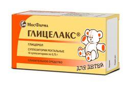 Глицелакс, 0.75 г, суппозитории ректальные для детей, 10 шт.